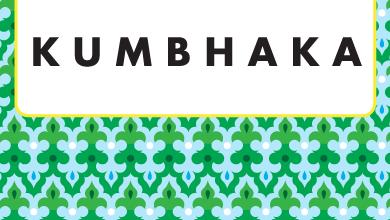 learn sanskrit kumbhaka translation
